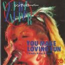 You Make Loving Fun - Cyndi Lauper - Cyndi Lauper