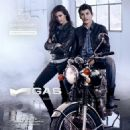 Sara Sampaio for Gas Jeans Fall/Winter 2014 ad campaign - 454 x 454