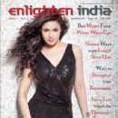 Yuvika Chaudhry - Enlighten India Magazine Pictorial [India] (December 2013) - 430 x 550