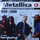 Metallica CD2