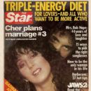 Cher and Gene Simmons - Star Magazine Cover [United States] (20 June 1978)