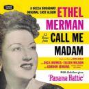 CALL ME MADAM Studio Cast Starring Ethel Merman - 454 x 454