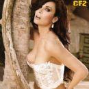 Tania Vazquez - Hombre