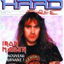 Steve Harris - 454 x 650