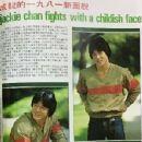 Jackie Chan - Cinemart Magazine Pictorial [Hong Kong] (February 1981) - 351 x 513