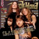 Metallica - Rock Hard Magazine Cover [France] (March 2016)
