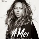 A-Mei - Elle Magazine Pictorial [Taiwan] (1 January 2015)