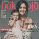 Reka Ebergenyi - Nõk Lapja Magazine Pictorial [Hungary] (September 2013) - 454 x 603