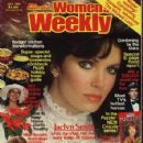 Jaclyn Smith - Women's Weekly Magazine Cover [Australia] (July 1983)
