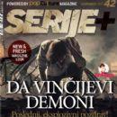 Da Vinci's Demons - Serije Magazine Cover [Serbia] (8 November 2015)