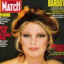 Brigitte Bardot - 454 x 615