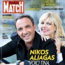 Nikos Aliagas & Tina Grigoriou - 454 x 587