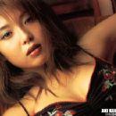 Aki Kawamura - 454 x 357