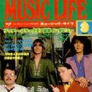 Bun E. Carlos, Rick Nielsen, Tom Petersson, Robin Zander - Music Life Magazine Cover [Japan] (3 March 1978)