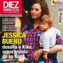 Jessica Bueno - 454 x 599
