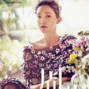 Xun Zhou - Marie Claire Magazine Pictorial [China] (October 2014) - 454 x 553
