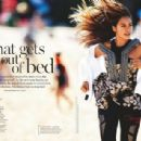 Jessica Mauboy - Marie Claire Magazine Pictorial [Australia] (February 2015) - 454 x 307