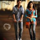 Eega 'Makkhi' Movie Posters - 454 x 643