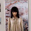 Megumi Okina star as Megumi Tanaka in 'Shutter' Twentieth Century-Fox Film Corporation Release. - 454 x 222