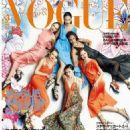 Vogue Japan March 2020 - 454 x 596