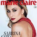 Sabrina Sato Marie Claire Brazil October 2012 - 454 x 598