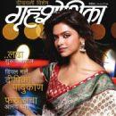 Deepika Padukone - 453 x 603