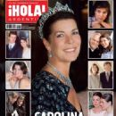Princess Caroline of Monaco - 454 x 621