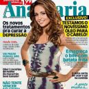 Nanda Costa - Ana Maria Magazine Cover [Brazil] (19 April 2013)