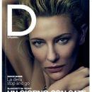 Cate Blanchett - 454 x 591
