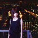 Haruka Shimazaki - 454 x 637