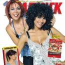 Sunny Hatziargyri, Maria Solomou, S1ngles - TV Zaninik Magazine Cover [Greece] (12 January 2007)