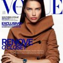 Vogue Brazil August 2016 - 454 x 604