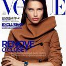 Vogue Brazil August 2016