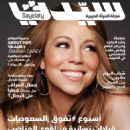 Mariah Carey - 454 x 602