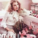 Taylor Swift - Teen Vogue Magazine Pictorial [United States] (August 2011)
