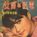 Ping Chin - 430 x 641