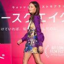 Alicia Vikander – 'Earthquake Bird' Press Conference – 2019 Tokyo International Film Festival