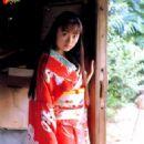 Chiasa Aonuma - 454 x 618