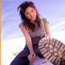 Akira Fubuki - 454 x 595