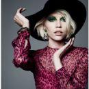 Aline Weber - Elle Magazine Pictorial [Brazil] (February 2013) - 454 x 593
