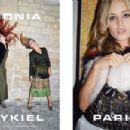 Georgia & Lizzy Jagger for Sonia Rykiel Spring/Summer 2015 ad campaign