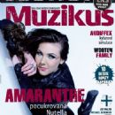 Elize Ryd - Muzikus Magazine Cover [Czech Republic] (December 2013)