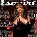 Christina Koletsa - Esquire - 454 x 633