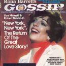 Liza Minnelli - Rona Barrett´s Gossip Magazine Cover [United States] (October 1977)