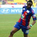 Ahmed Musa (footballer)