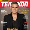 George Clooney - 454 x 635
