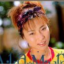 Aika Miura - 454 x 370