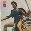 George Chakiris - Filmski svet Magazine Pictorial [Yugoslavia (Serbia and Montenegro)] (12 March 1964)