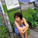 Kaori Kuraishi