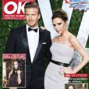 Victoria Beckham, David Beckham - OK! Magazine Cover [Georgia] (December 2014)